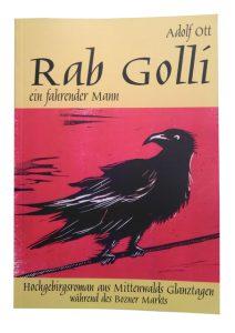 Roman Rab Golli